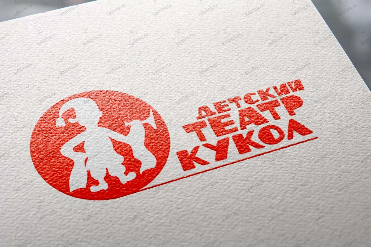Картинки фирменный логотип, днем физкультурника. открытки