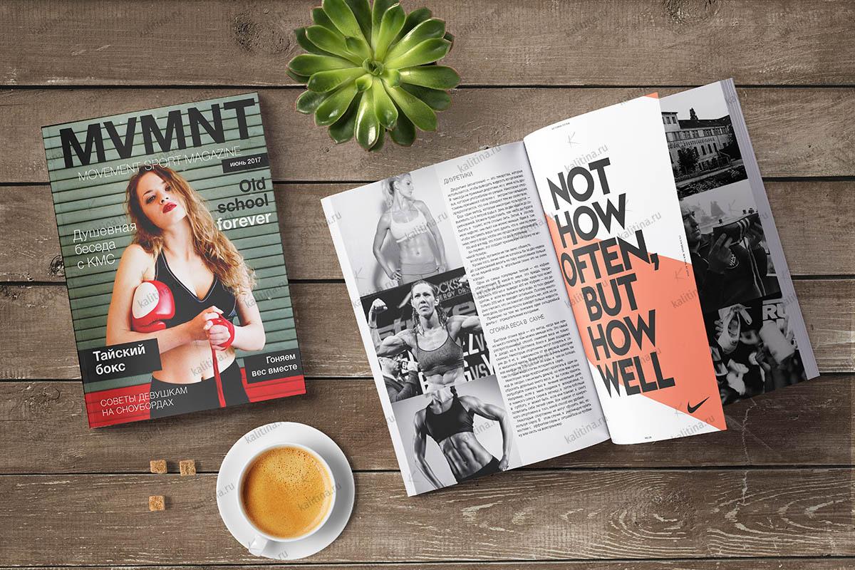 дизайн страницы журнала картинки производства используются